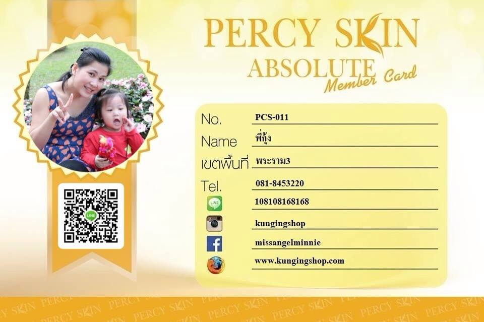 Percy Skin Absolute