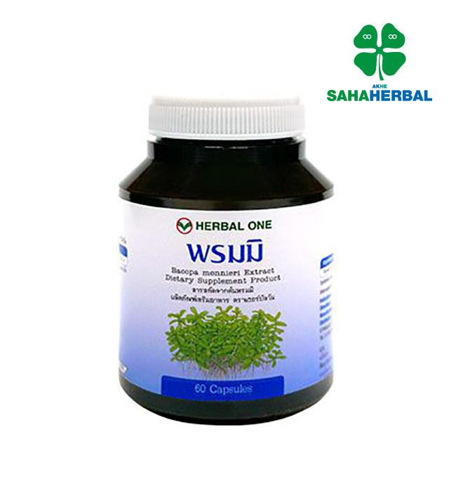 Herbal One พรมมิ เฮอร์บัล วัน พรมมิ โปร 1 ฟรี 1 SALE 60-80%