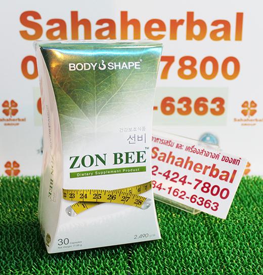 ZON BEE By Body Shape โปร 1 ฟรี 1 SALE 67-80% ซอนบี