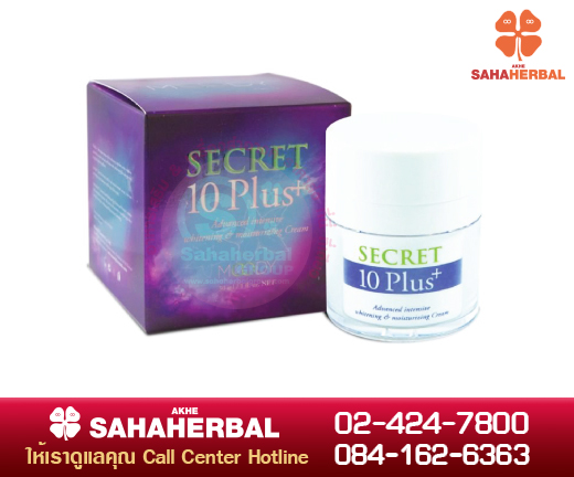 SECRET 10 Plus โปร 1 ฟรี 1 SALE 63-87% ครีมปลาดาวแซลมอนสเต็มเซลล์