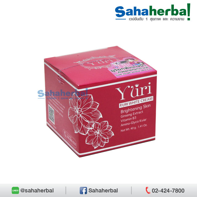 โสมยูริครีม Yuri White Cream โปร 1 ฟรี 1 SALE 60-80%