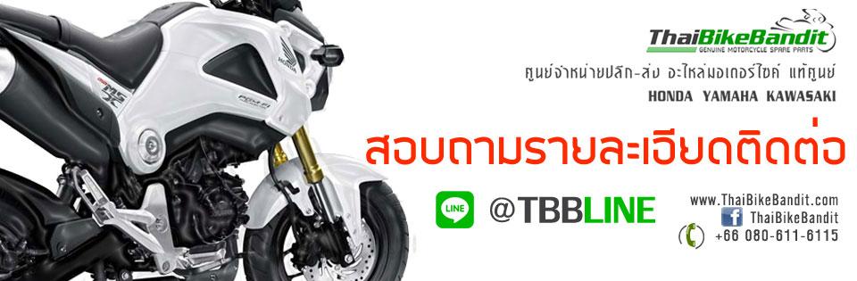 ThaiBikeBandit อะไหล่มอเตอร์ไซค์แท้ศูนย์