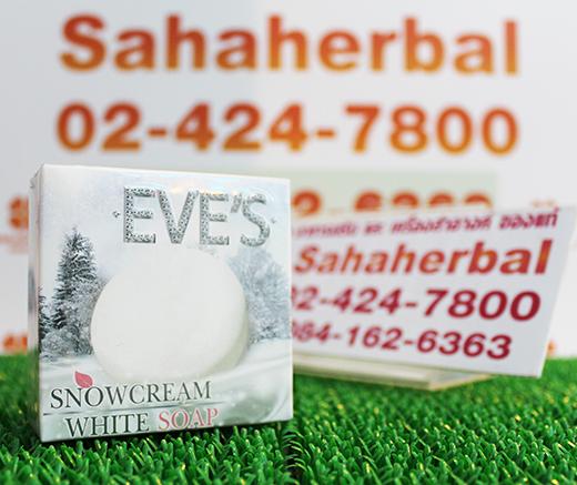 EVE's Snowcream White Soap โปร 1 ฟรี 1 SALE 63-85% สบู่ครีมขาว