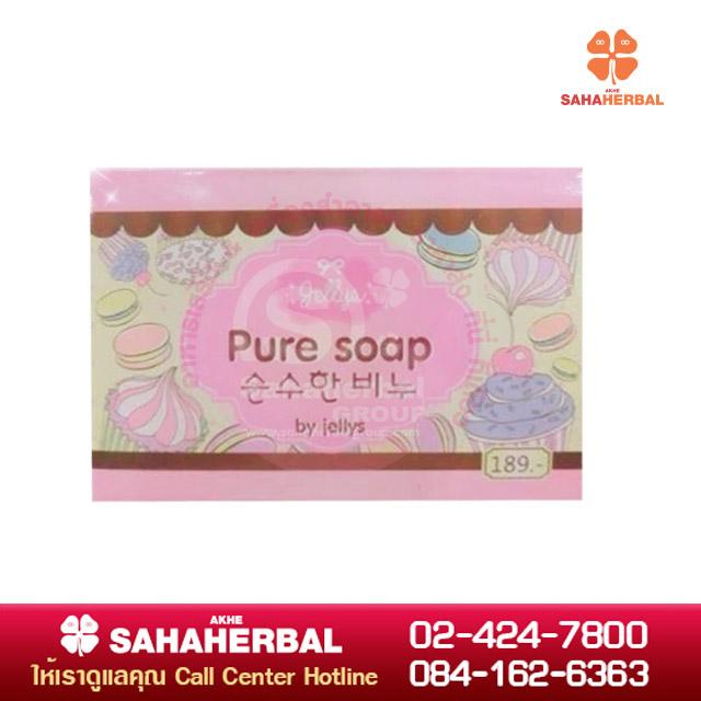 Pure Soap by Jellys สบู่เจลลี่ โปร 1 ฟรี 1 SALE 60-80%
