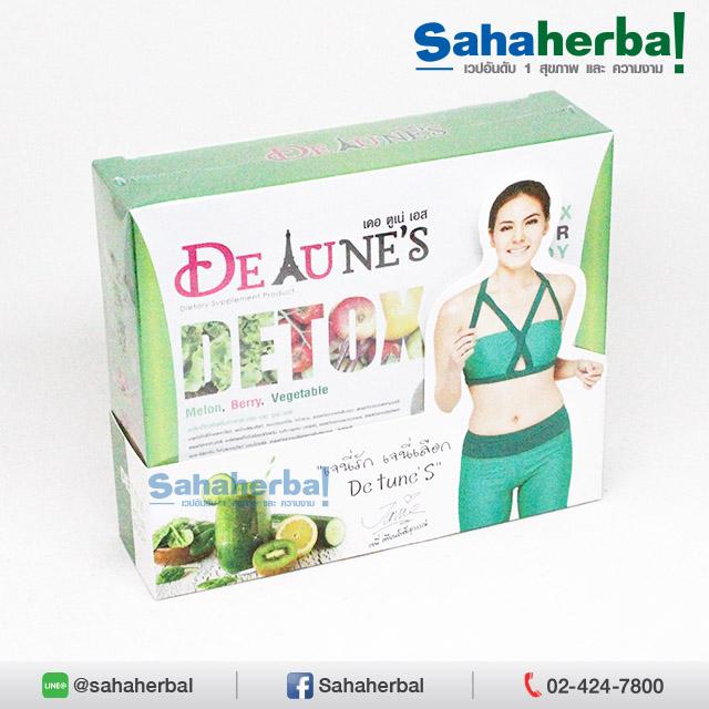 De Tune's Detox เดอ ตูเน่ เอส ดีท็อกซ์ SALE 60-80% ฟรีของแถมทุกรายการ