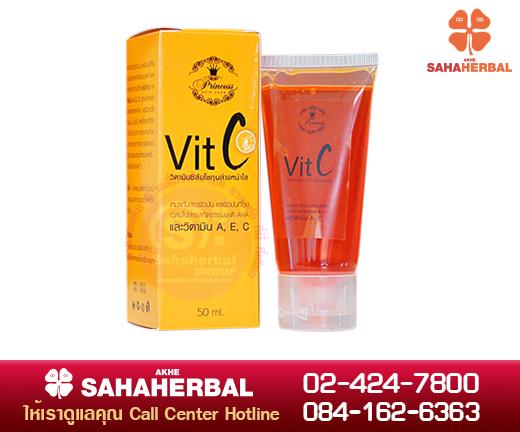 Vit C ส้มโชกุนล้างหน้าใส โปร 1 ฟรี 1 SALE 66-86% by Princess Skin Care