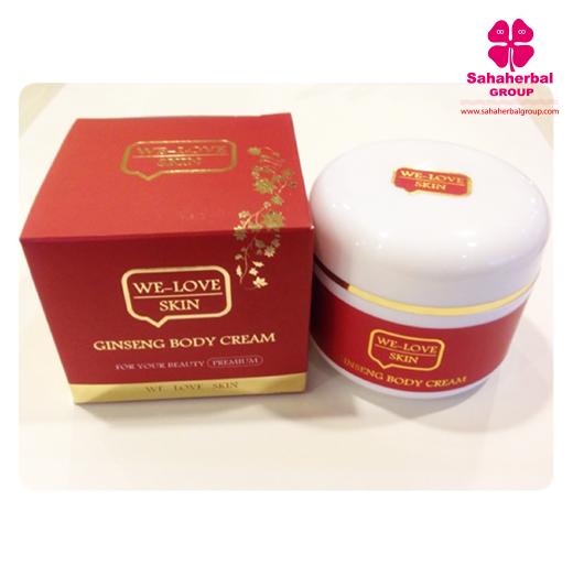 we love skin ครีมโสม โปร 1 ฟรี 1 SALE 61-83%