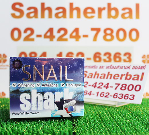 Snail Shark Acne White Cream สเนลชาร์ค แอคเน่ ไวท์ โปร 1 ฟรี 1 SALE 64-82%