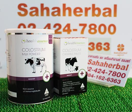 นมเพิ่มความสูงแบบผงและเม็ด Health Essence Colostrum Chewable Tablets โปร 1 ฟรี 1 SALE 60-85%