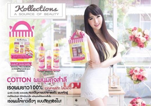 Kollection cotton Hair Care Set คอลเลคชั่น คอตตอน แฮร์ แคร์ เซ็ต โปร 1 ฟรี 1 SALE 63-87%