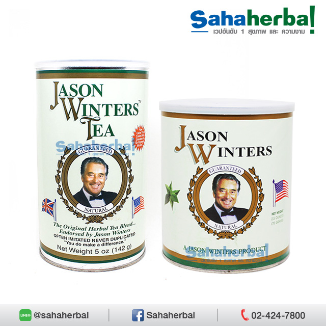 Jason Winters Tea ชาเจสัน วินเตอร์ โปร 1 ฟรี 1 SALE 60-80%