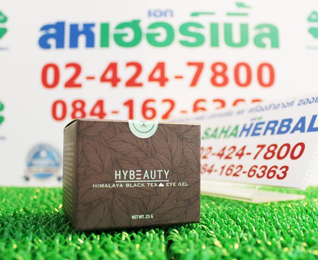 Hybeauty Himalaya Black Tea Eye Gel โปร 1 ฟรี 1 SALE 62-84% หิมาลายา แบล็ค ที อายเจล