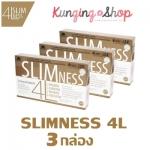 อาหารเสริม 4L Slimness โฟร์แอล สลิมเนส 3 กล่อง ส่งฟรี ems