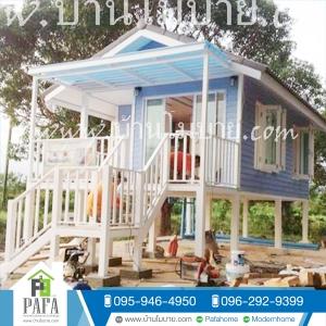 บ้านน็อคดาวน์ บ้าน ขนาด 4*6 ราคา 350,000 บาท