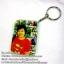 016-มิกซ์รูปสกรีนพวงกุญแจสี่เหลี่ยม 46x68mm thumbnail 1