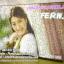 032-รูปโมเสก 12x18 นิ้ว กรอบลอย thumbnail 1