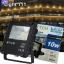 สปอร์ตไลท์ LED 10w (มอก.) แสงสีขาว ( รุ่นใหม่ ) thumbnail 8