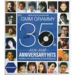 MP, 35th 2526 - 2538 Anniversary hits