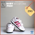 Adidas Kid 13L