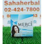 เมอร์ซี่ สลิพปิ้ง มาส์ก ทู ราคา 1 กล่อง ๆ ละ 710 บาท