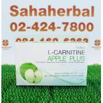 แอล คาร์นิทีน แอปเปิ้ล พลัส ราคา ขั้นต่ำ 2 กล่อง ๆ ละ 299 บาท