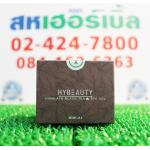 ไฮบิวตี้ หิมาลายา แบล็ค ที อายเจล ราคา 1 กล่อง ๆ ละ 1300 บาท