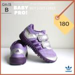 Adidas Kid Shoes กรุ๊ป B