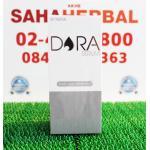 ดอร่า เซรั่ม ราคา 1 กล่อง ๆ ละ 889 บาท