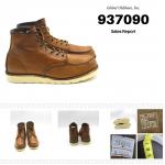Hawkins ID937090 Price 3890.00-