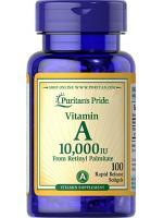 Puritan's Pride Vitamin A 10000 iu 100 softgels บำรุงสายตา บำรุงกระดูก และ รักษาสิว
