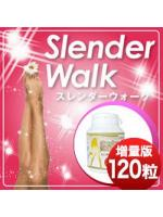 Slender Walk อาหารเสริมเพิ่มความสูงผอมเน้นขายาว จากญี่ปุ่น 120 เม็ด