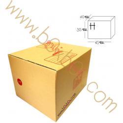 กล่องพัสดุฝาชน size H (40*45*35ซม)