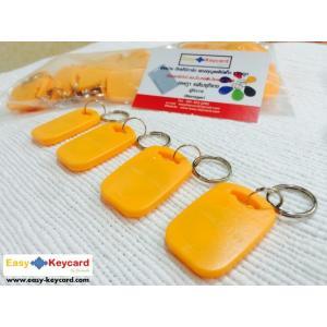 พวงกุญเเจคีย์การ์ด Keytag (เเบบสี่เหลี่ยม ยี่ห้อ mango)
