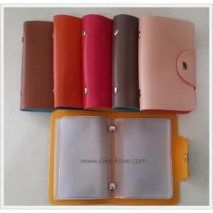 สมุดใส่บัตรปกหนัง 2 สี