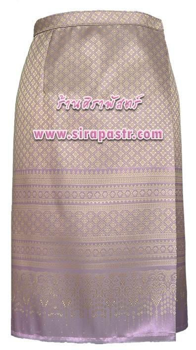ผ้าถุงป้ายข้าง-สั้น สีม่วงอ่อน (เอวใส่ได้ถึง 32 นิ้ว) รายละเอียดสินค้าในหน้าฯ