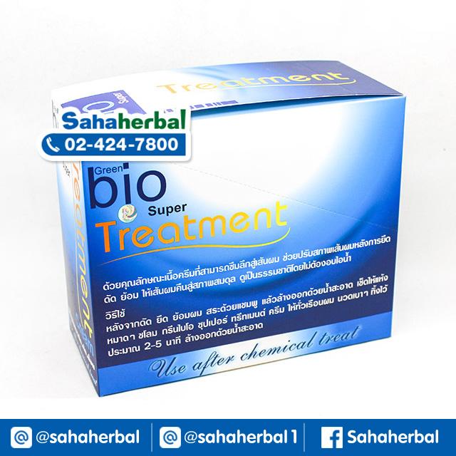 Green Bio Super Treatment บำรุงผม SALE 60-80% ฟรีของแถมทุกรายการ
