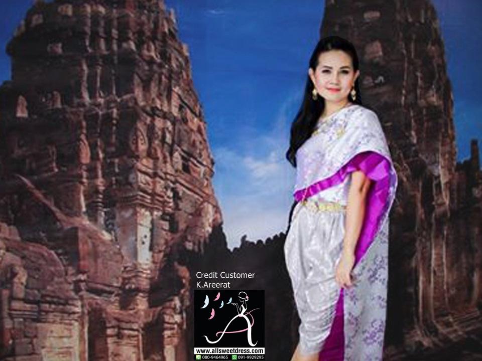 รีวิวชุดไทยลายและสไบจีบ 2 ชั้นโทนสีม่วงเงินนุ่งโจงกระเบนสวยงาม จากน้องอู isuzu พระราม 2 ที่มาใช้บริการเช่าชุดไทยของ allsweetdress ฝั่งธนค่ะ