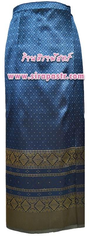 ผ้าถุงป้ายข้าง สีฟ้า-น้ำเงิน (เอวใส่ได้ถึง 34 นิ้ว) *รายละเอียดสินค้าในหน้าฯ