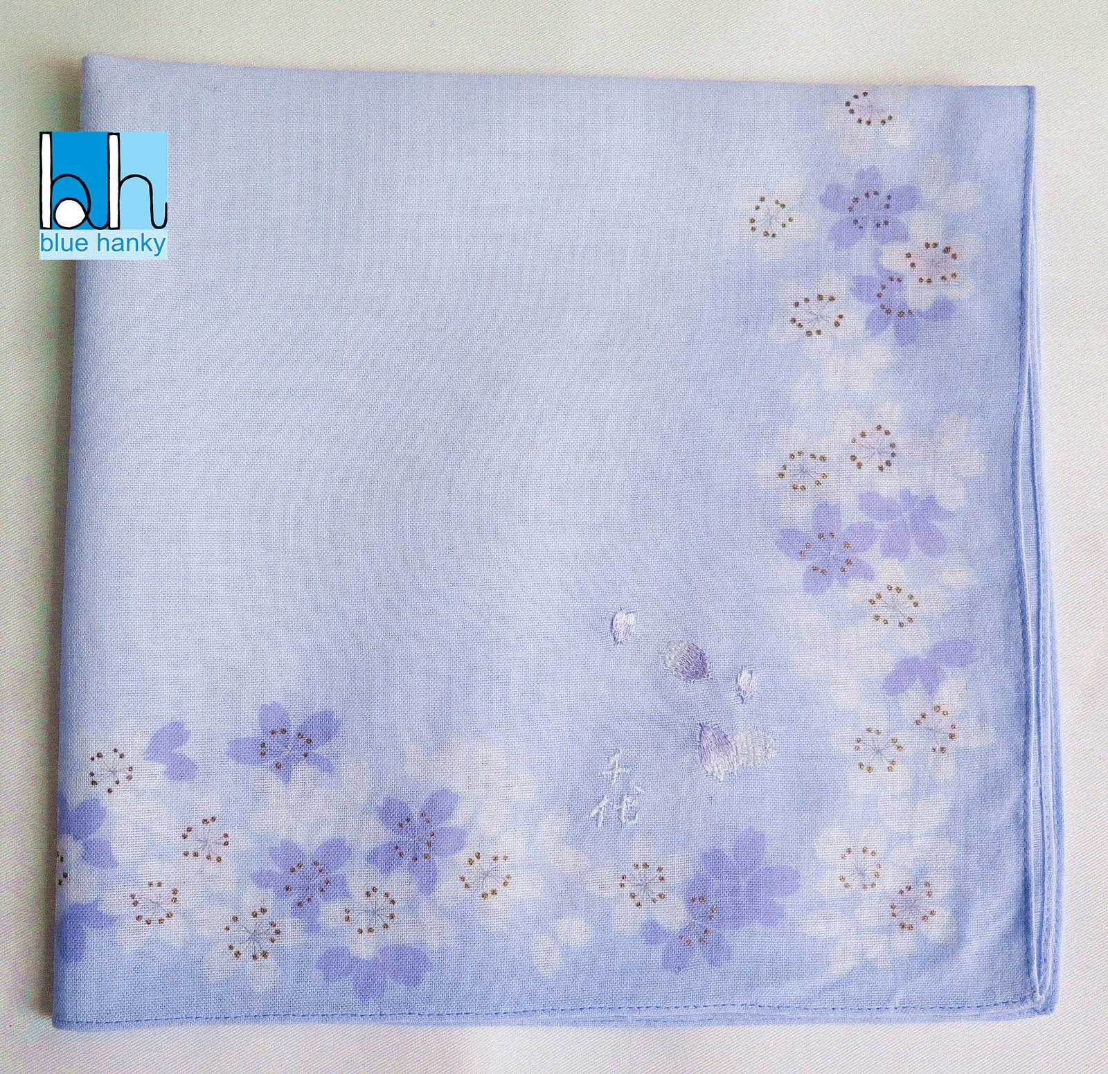 """#153 19"""" ญี่ปุ่น ผ้าเช็ดหน้ามือ2 สภาพดี ผ้าเช็ดหน้าผืนใหญ่"""