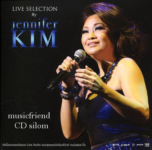 เจนนิเฟอร์ คิ้ม ชุด Live Selection Jennifer Kim