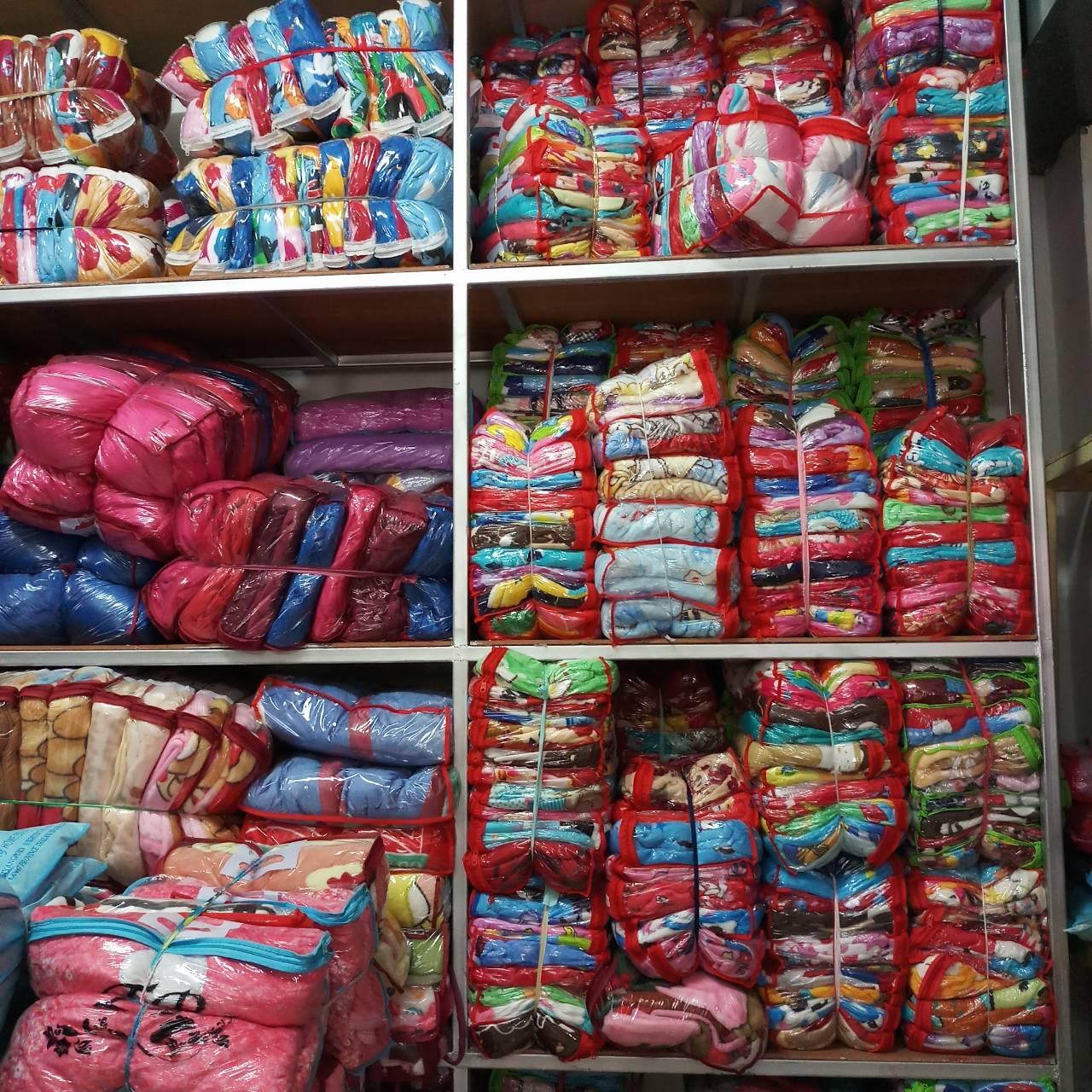 ผ้าห่มนาโน ตลาดโรงเหลือ ขายส่งผ้าห่มนาโน