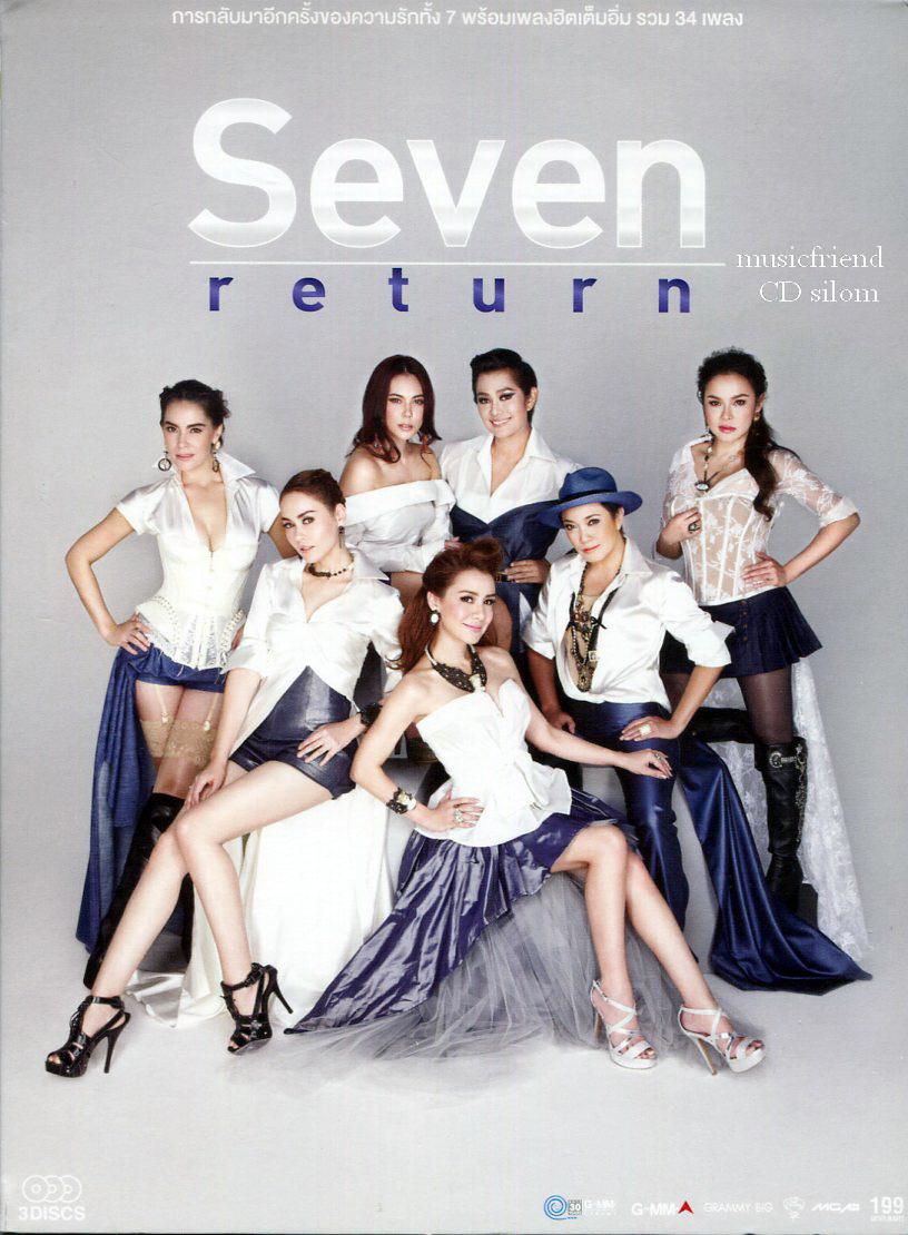Seven Return 3 CD