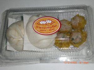 ชุดซาลาเปา-ขนมจีบ ชุดใหญ่ 40 บาท/กล่อง