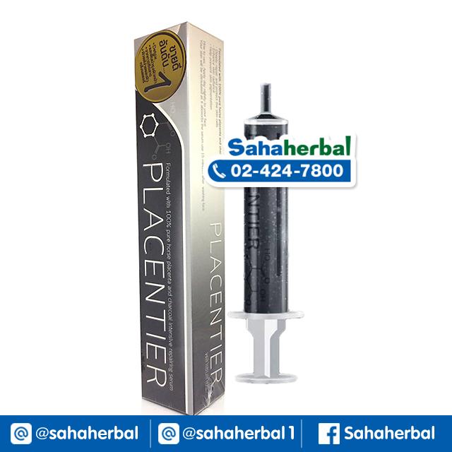 Placentier อัศวินม้าดำ พลาเซนเทียร์ SALE 60-80% ฟรีของแถมทุกรายการ