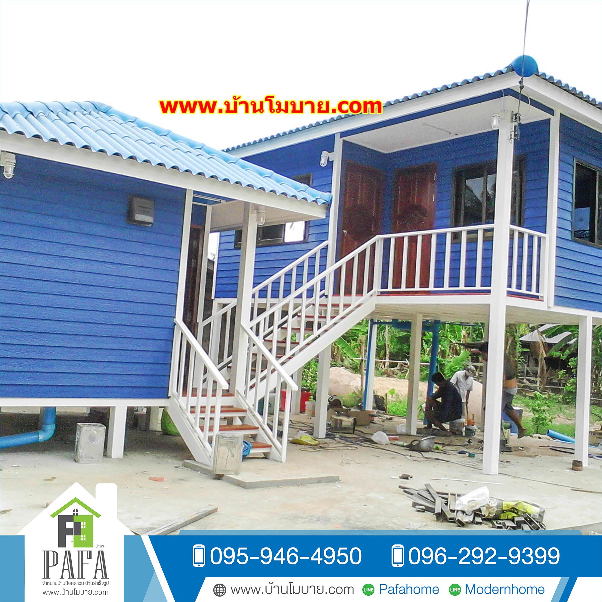 บ้านน๊อคดาวน์ ขนาด 4*6+ 3*4 2ห้องนอน 3ห้องน้ำ 1ห้องนั่งเล่น ราคา 495,000 บาทครับ