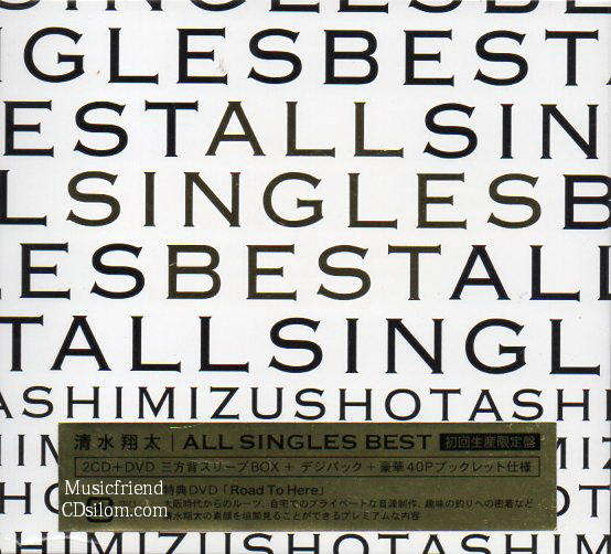 CD,Shota shimzu - ALL SINGLES BEST (2CD+1DVD)