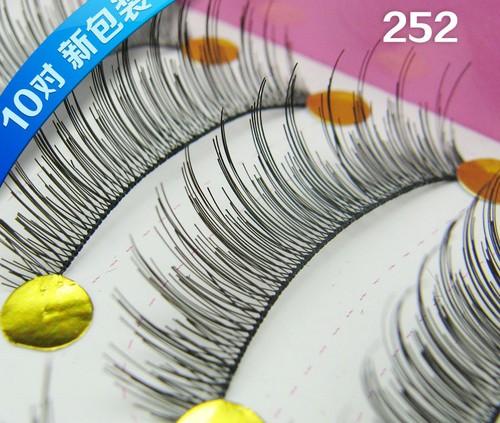 黑252# ขนตา (ขายปลีก) เเพ็คละ 10 คู่ ขายยกเเพ็ค