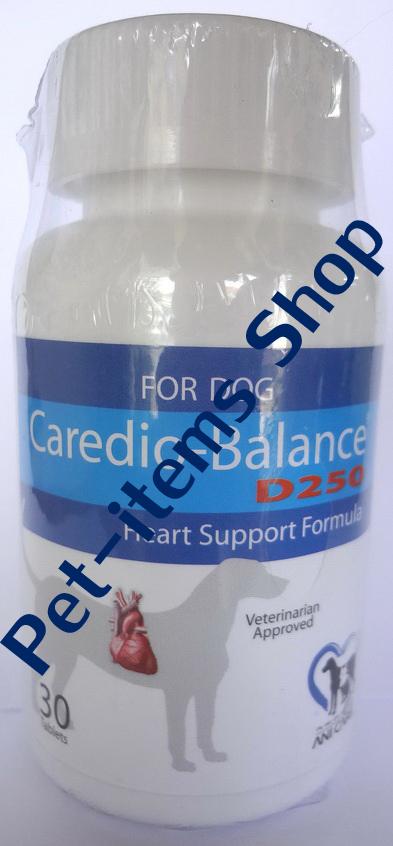 Caredio Balance D250