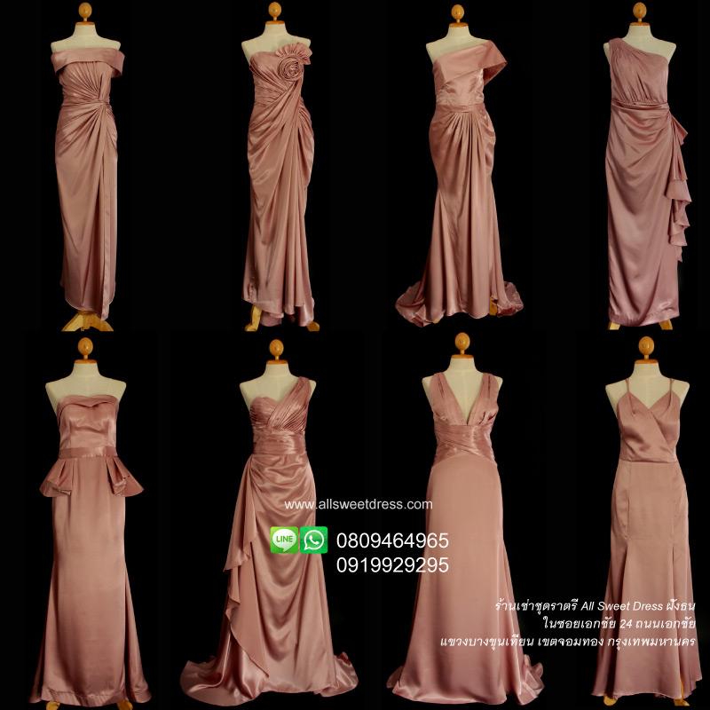 ชุดเซทเพื่อนเจ้าสาวราตรียาวผ้าซาตินสวยหรูในโทนสีชมพูทองหรือ pink gold หรือสีกะปิแล้วแต่จะเรียกค่ะแบบต่างๆ ทั้ง 8 แบบที่มีบริการให้เช่าไปงานแต่งงานของ allsweetdresss ฝั่งธนค่ะ