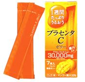 Otsuka Placenta C Jellyจากญี่ปุ่น เจลลี่เพื่อผิวสวยมีรกแกะ 30,000 mg. คอลลาเจน ผิวกระจ่างใส